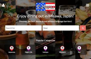 Eng-Menu Website